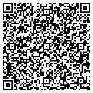QR-код с контактной информацией организации Каманта, ТОО