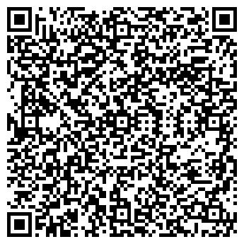 QR-код с контактной информацией организации ГАРМОНИЯ ДШИ