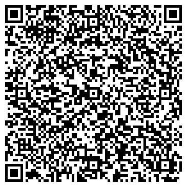 QR-код с контактной информацией организации ГеоМАX, ТОО