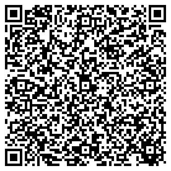 QR-код с контактной информацией организации Роща, ООО