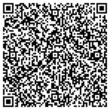 QR-код с контактной информацией организации РАШ Со, ТОО