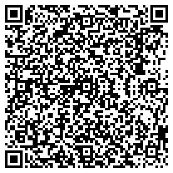 QR-код с контактной информацией организации Жол Жондеуши, ТОО