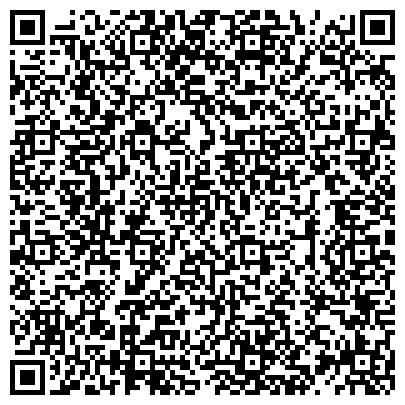 QR-код с контактной информацией организации Браславская передвижная механизированная колонна 42, ДКУСП