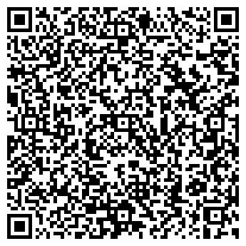 QR-код с контактной информацией организации Азия стройгрупп-2010, ТОО