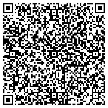 QR-код с контактной информацией организации МАРАСАНТ, ТОО