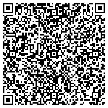 QR-код с контактной информацией организации Лидер Строй и К, ТОО