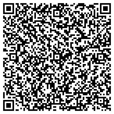 QR-код с контактной информацией организации Алма-Дент, ТОО
