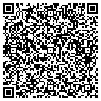 QR-код с контактной информацией организации Агалау, ТОО