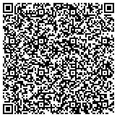 QR-код с контактной информацией организации Мангыстауский Комбинат Дорожно-Строительных Материалов, АО