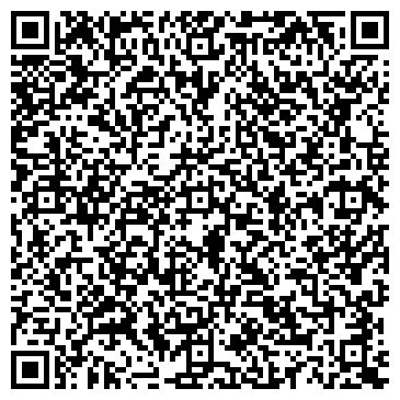 QR-код с контактной информацией организации Экотехмонтаж, ТОО