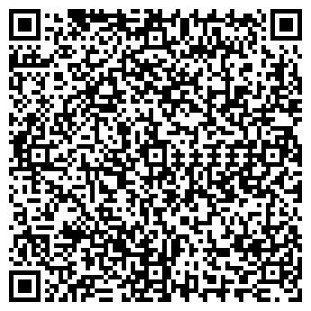 QR-код с контактной информацией организации Багратиони, ТОО