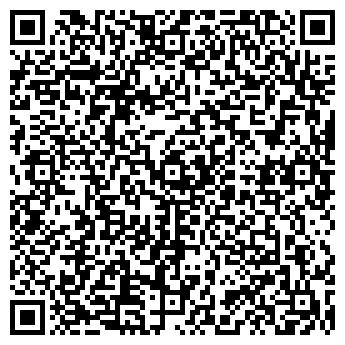 QR-код с контактной информацией организации ESN Ltd, ТОО