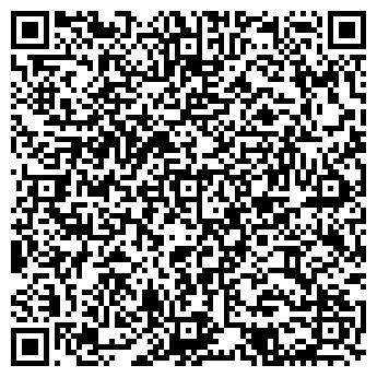 QR-код с контактной информацией организации АЯН, ИП