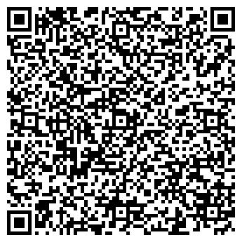 """QR-код с контактной информацией организации ТОО Skytech Facade"""""""
