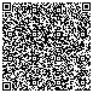 """QR-код с контактной информацией организации Общество с ограниченной ответственностью ООО """"СТАНДАРТ ПОЛИМЕР"""""""