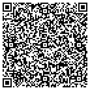 QR-код с контактной информацией организации ЧП Костюченко