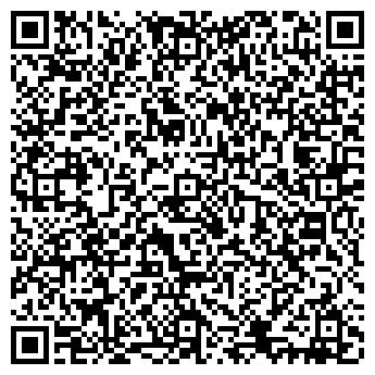 QR-код с контактной информацией организации ИП Утегалиев Б.С.