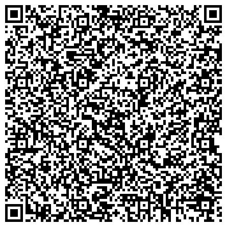 """QR-код с контактной информацией организации МКОУ """"Школа-интернат основного общего образования им. 37 Гвардейской стрелковой дивизии г.Волжского Волгоградской области"""""""
