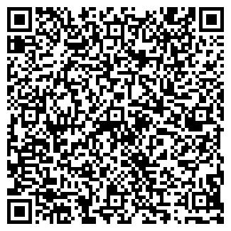 QR-код с контактной информацией организации Таэль-Украина