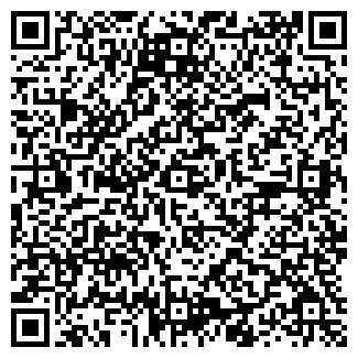 QR-код с контактной информацией организации Стеклопласт