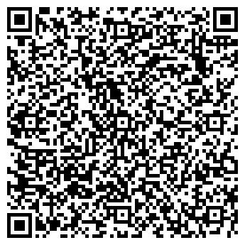 """QR-код с контактной информацией организации ООО """"ЛУГДОРСТРОЙ"""""""