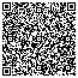 QR-код с контактной информацией организации Universal