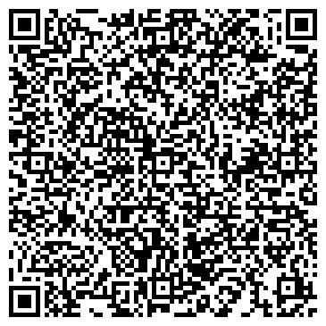 """QR-код с контактной информацией организации """"Комплексный ремонт"""""""