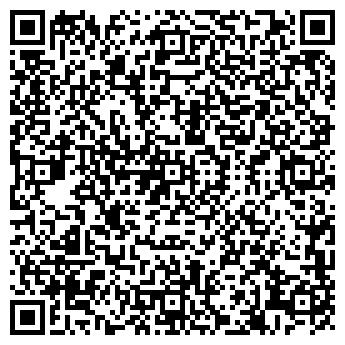 """QR-код с контактной информацией организации ООО""""Cталь"""""""