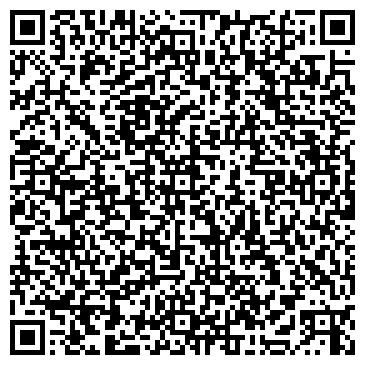 """QR-код с контактной информацией организации ТОО """"БАС Строй-Кокше"""""""
