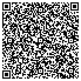 QR-код с контактной информацией организации ЧП «Ванна Сервис»