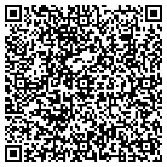 """QR-код с контактной информацией организации ЧП """"Домашний мастер"""""""