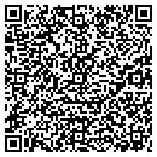 QR-код с контактной информацией организации АСКВО, ООО