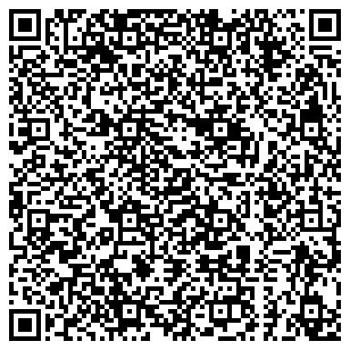 """QR-код с контактной информацией организации Интернет-магазин """"LUXEDESIGN"""""""