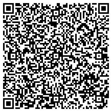 QR-код с контактной информацией организации интернет-магазин Современный пол