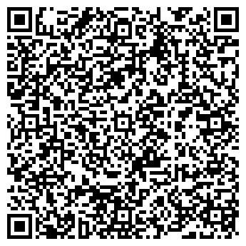 QR-код с контактной информацией организации 3dpol