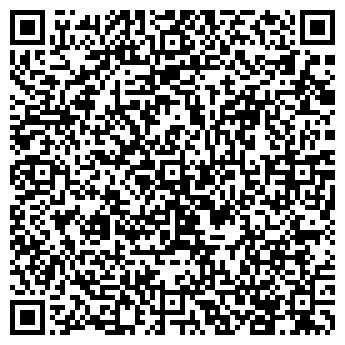"""QR-код с контактной информацией организации Частное предприятие компания""""ЛАМИНАТ"""""""