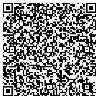QR-код с контактной информацией организации ВНЕШИНФОРМСЕРВИС, ООО