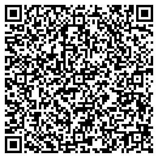 QR-код с контактной информацией организации TAGA Group LLC