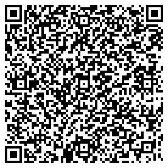 """QR-код с контактной информацией организации ТОО """"DOMEHOUSE"""""""