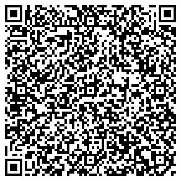 """QR-код с контактной информацией организации ТОО """"Реклам Сервис.kz"""""""