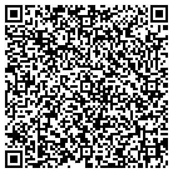 """QR-код с контактной информацией организации ТОО """"Golden Eye Service"""""""