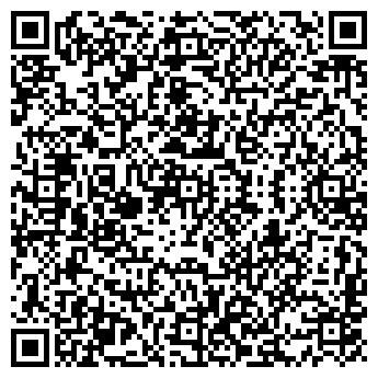 QR-код с контактной информацией организации Сеал-Строй