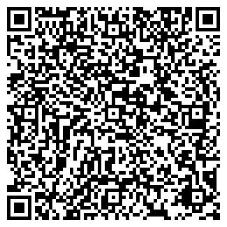 """QR-код с контактной информацией организации ооо """"монолит"""""""