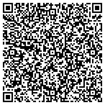 QR-код с контактной информацией организации КОМПЬЮТЕРНЫЕ ИНФОРМАЦИОННЫЕ СИСТЕМЫ, ЗАО