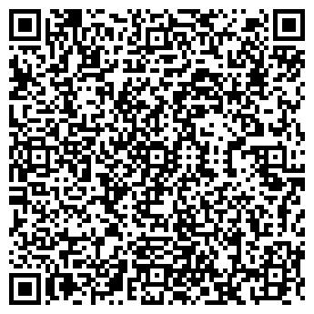 """QR-код с контактной информацией организации ТОО """"Артком плюс"""""""