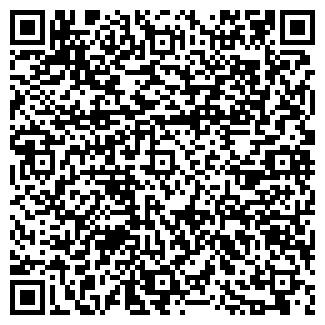 QR-код с контактной информацией организации Сакипбек