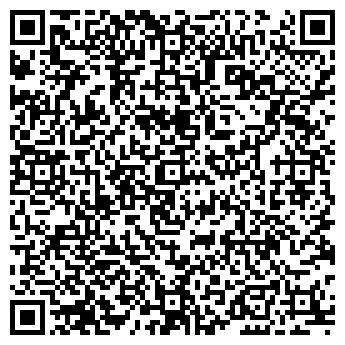 QR-код с контактной информацией организации ИП Ерофеенко А. Л.