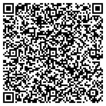 """QR-код с контактной информацией организации ООО""""Славиком Плюс»"""