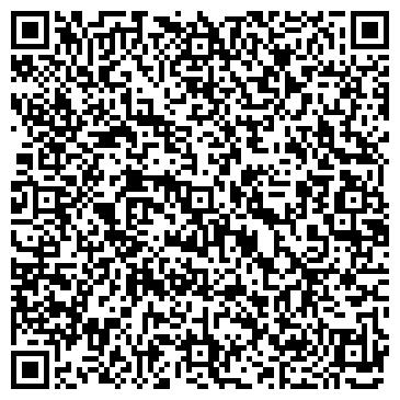 """QR-код с контактной информацией организации ООО """"Приоритет"""""""
