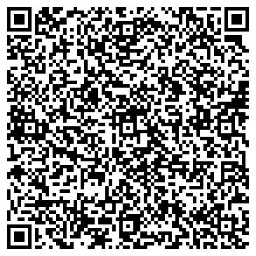 """QR-код с контактной информацией организации Общество с ограниченной ответственностью ООО """"Донецкая компания"""""""